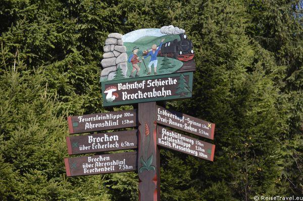 Brocken Harz by Ueberscher