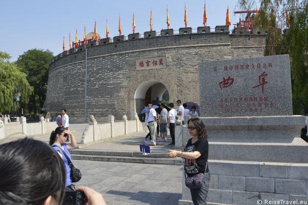 Konfuzius aus Qufu in China