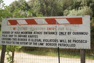 Berg Athos Griechenland Eingang mit Visa