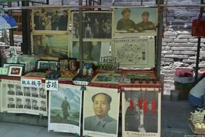 Mao Zedong Konfuzius aus Qufu in China,