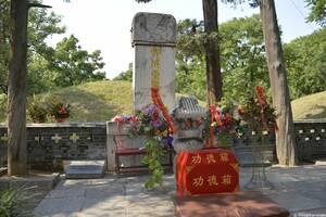 Grabmal Konfuzius in Qufu ReiseTravel.eu